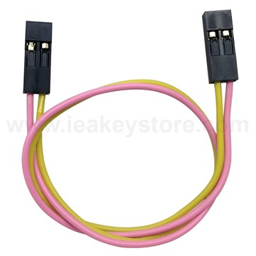 Mercedes Gateway connection cable-2 pins